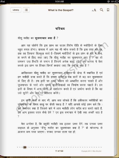Hindi-ebook2